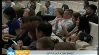 Финансовый квиз собрал около 300 участников в Иркутске