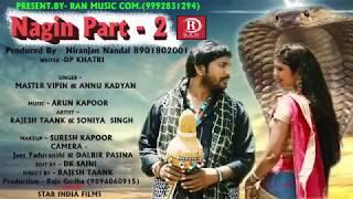 New Haryanvi Song || Na Chhede Nadan Sapere part 2