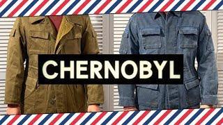Куртка ликвидатора Чернобыля Сериал Чернобыль 2019