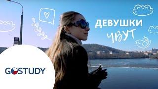 Обучение в Чехии. Чешский технический университет. Отзыв студентки