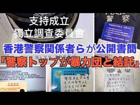 【速報】香港警察、葵芳駅でデモ隊に向けて催涙弾を発射