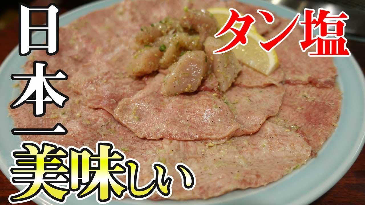 チャンネル 専門 ジモン 寺門 肉