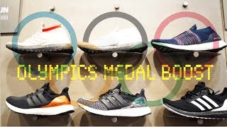 Adidas NOVEMBER SHOPPING GUIDE WEEK 1 // OLYMPICS MEDAL RELEASE