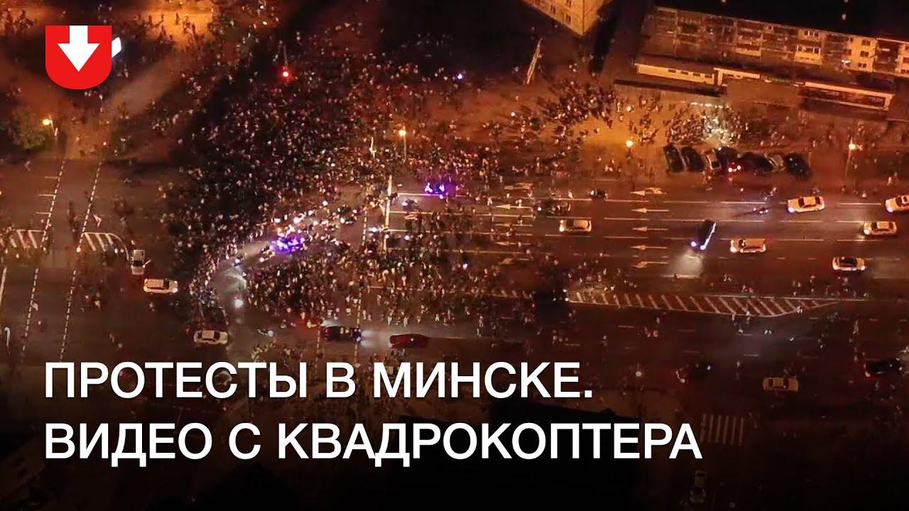 Видео с квадрокоптера: протест в Минске 9 августа