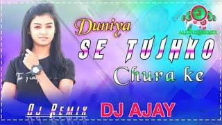Duniya Se Tujhko Churake  √√ Satyajeet√√ (Offical Dj Remix)√√ Mix By Dj Ajay Chapra√√#DjAkpMusic