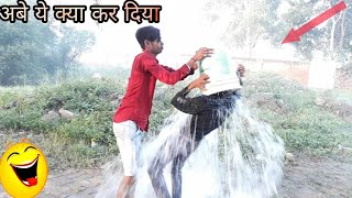Must Watch Funny 😢😢 Comedy Video 2018 Suspense video