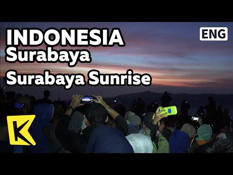 【K】Indonesia Travel-Surabaya[인도네시아 여행-수라바야]수라비야에서의 일출/Sunrise/Sun/Observatory/Altitude