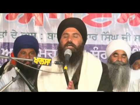 Sant Baba Baljit Singh Ji - Baba Bichchtar Singh Soorma (Live Recording) - Kagaj Parhde Bedave Wala