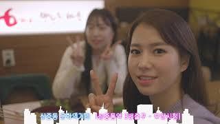 신중동문화의거리 지역케이블TV광고 케이블애드컴