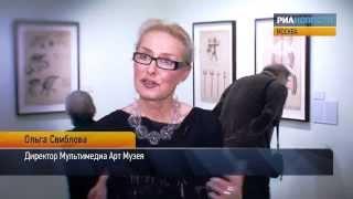 видео Московский Мультимедиа Арт Музей (ММАМ) на Остоженке