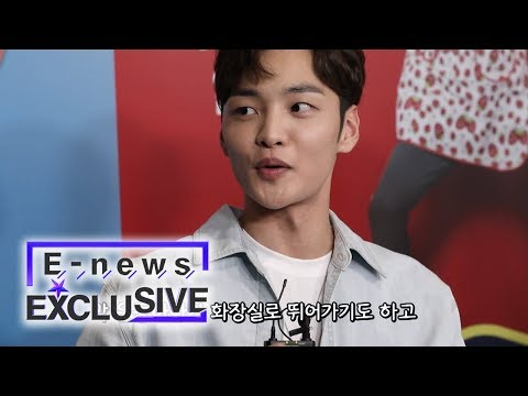kim-min-jae-seems-like-a-real-player!-[e-news-exclusive-ep-64]