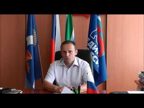 Поздравление с 280-летием г. Кушва - Михаил Слепухин