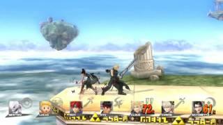 Super Smash Bros. 4 Wii U All 7 DLC