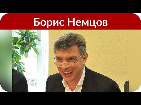 Сын Бориса Немцова стал отцом