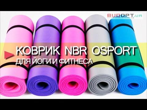 Как называются коврики для фитнеса