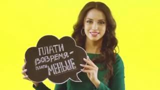 """Потребительский кредит со снижением ставки банка """"Хлынов"""""""