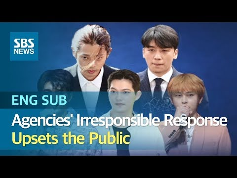 The Agencies' Irresponsible Response Shown After the Scandal Upsets the Public (ENG SUB) / SBS
