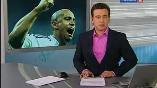 Роберто Карлос  в Анжи .flv