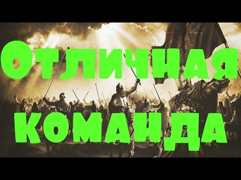 KaM Remake The Last Port Отличная команда 4v4 Team Death Match (сетевой режим)