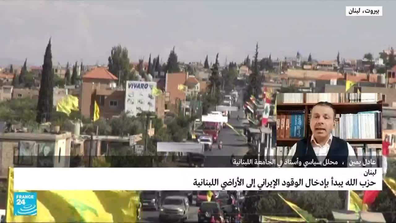 لبنان: حزب الله يقول إنه لن يأخذ مكان الدولة وأن تصرفه كان في إطار الضرورة  - نشر قبل 2 ساعة