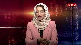 #البيضاء .. انتصارات الجبهة الصامتة | مع أ.د عبدالباقي شمسان | حديث المساء تقديم اماني علوان