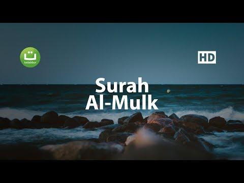 Surah Al Mulk Bacaan Merdu - Siratullo Raupov ᴴᴰ