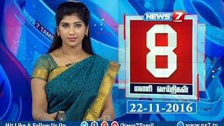 News @ 8 PM   News7 Tamil   22/11/2016