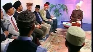 Rencontre Avec Les Francophones 12 avril 1999 Question Réponse Islam Ahmadiyya