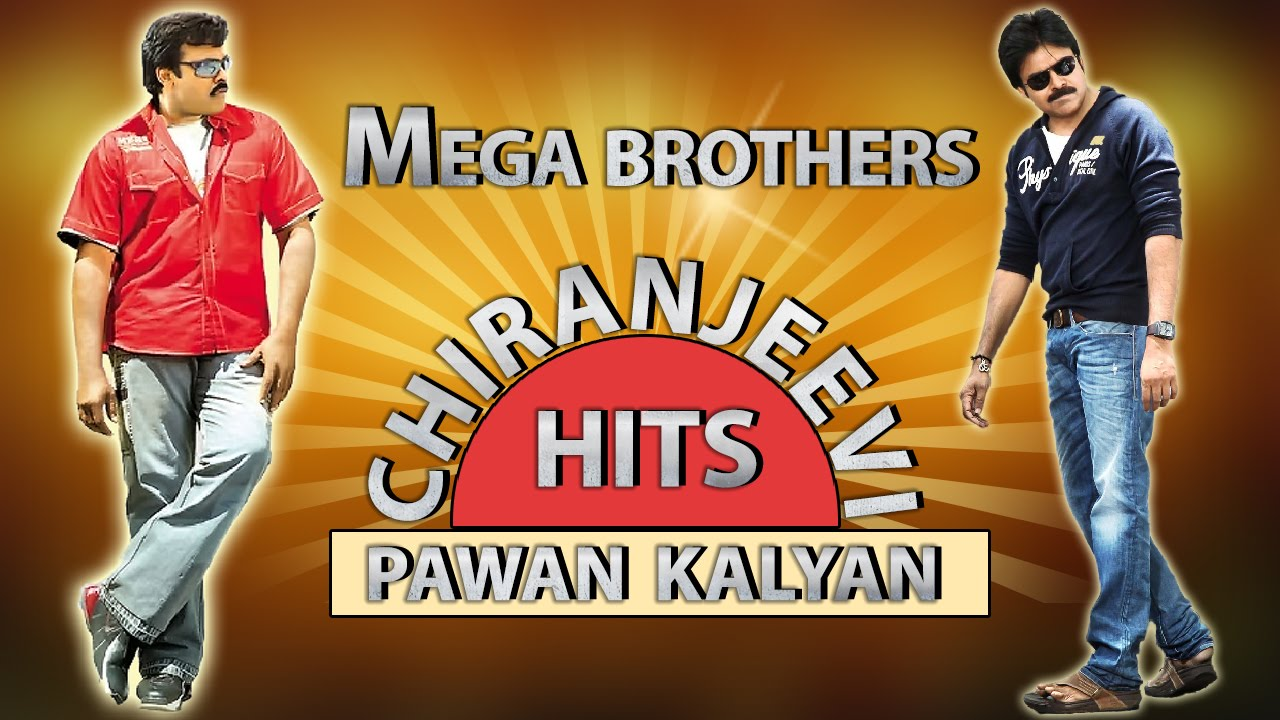 mega brothers chiranjeevi & pawan kalayan hit songs jukebox || best