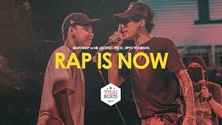 """Hip Hop Freestyle Rap Beat Instrumental 2019 """"RAP IS NOW 14"""""""