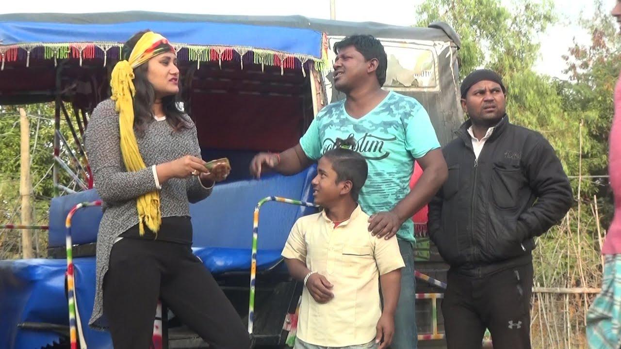 Ramlal ke Comedy / Ram lal Ka Comedy राम लाल के कॉमेडी Maithili Comedy Episode -154 By #Ramlalcomedy