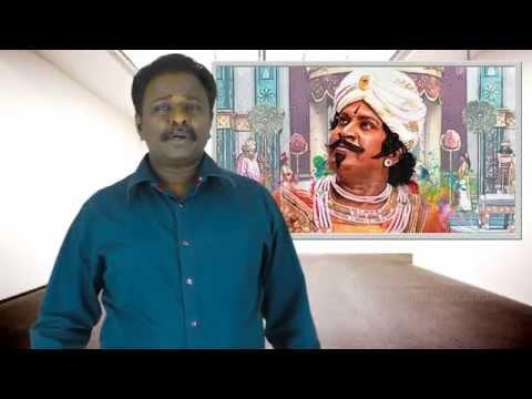 Tenaliraman Movie Review | Tamil Talkies | Vadivelu, D. Imman, Yuvraj Dhayalan