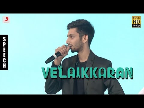Velaikkaran Audio Launch - Anirudh Ravichander Speech