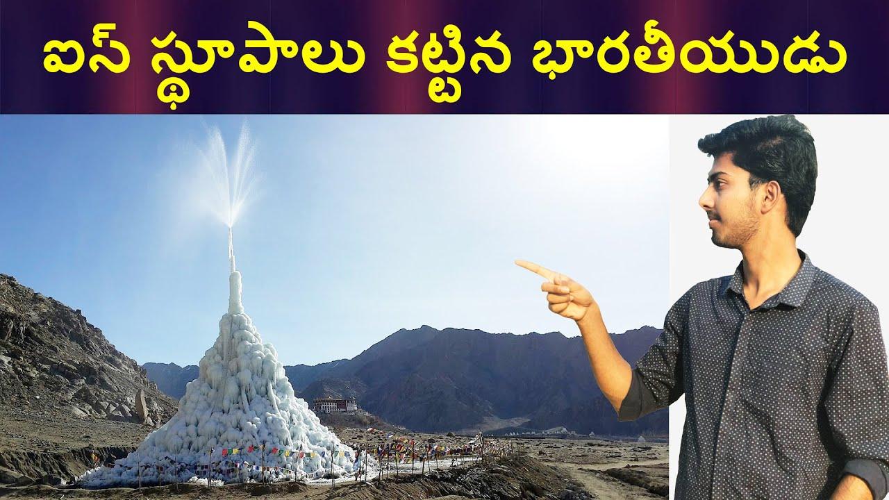 The Man Who Built Ice Stupas