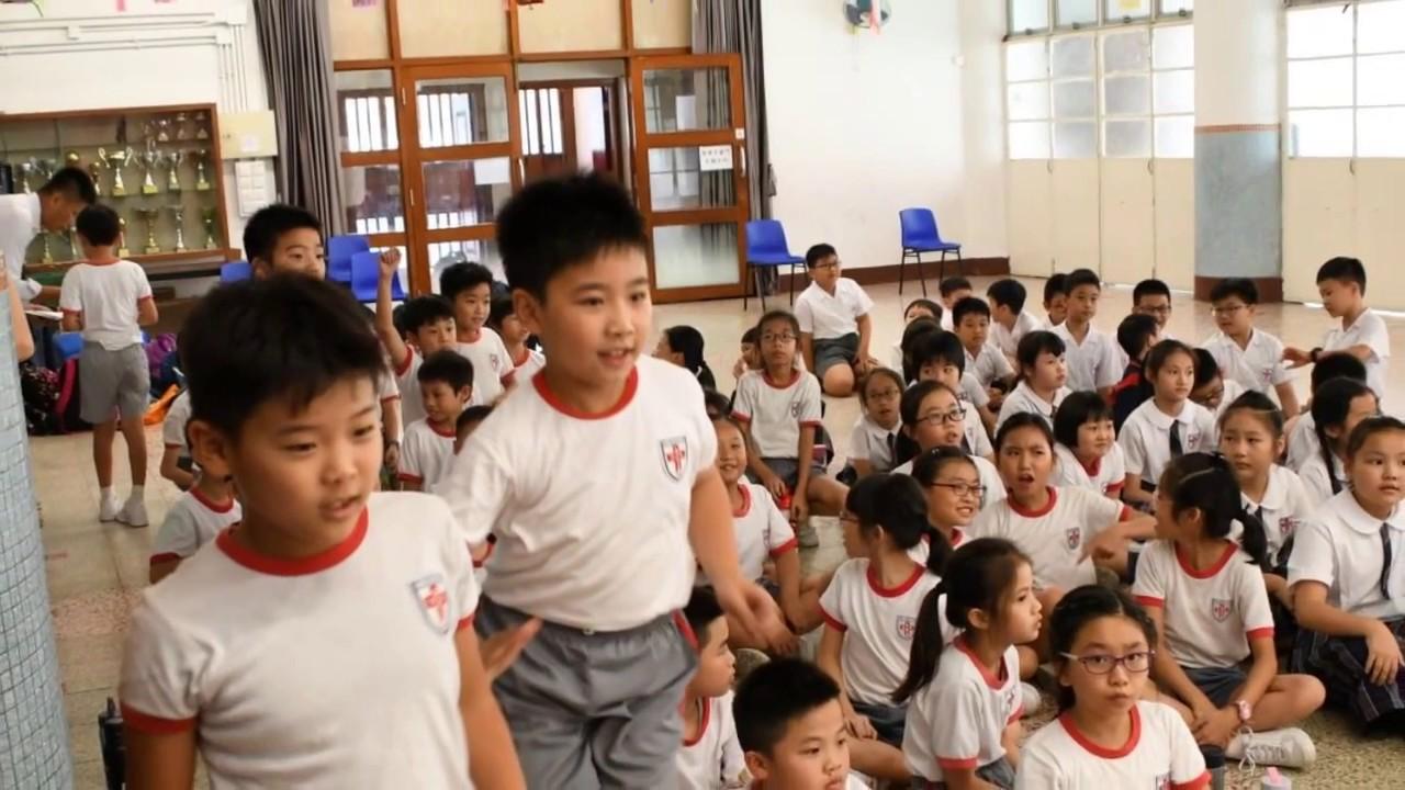 Download 籃球示範同樂日_1819_聖公會基榮小學