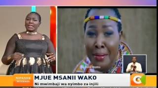 Mjue Msanii: Emmy Kosgei