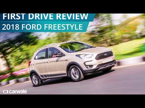 Ford Freestyle Price in India - Images, Mileage, Colours