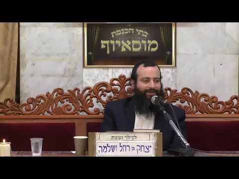 שידור חי בית הכנסת מוסיוף יום שלישי 16.7.19