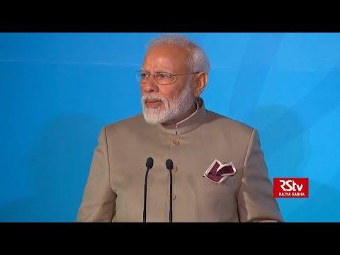 PM Modi's Address | UN Summit on Climate Change