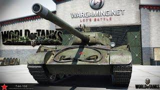 Wot World Of Tanks T44 T44-100 КАЧАЕМ СОВЕТСКИЕ СТ