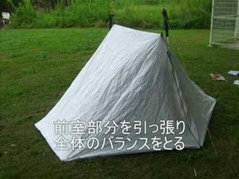 Handmade Tyvek Tent Type-? & Handmade Tyvek Tent Type-? - YouTube