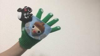 手袋シアター「どんぐりころころ」です♪ 広島市西区ピアノ教室・リトミ...