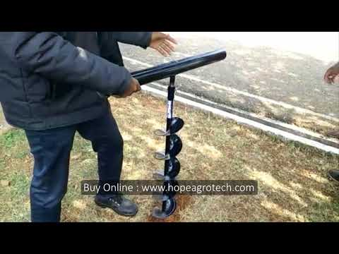 Manual Auger Bit | Agriculture Hole Digger | Size ( Inch ) 4 & 6 | Buy Now Www.hopeagrotech.com