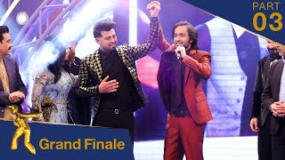 مرحله نهایی - فصل پانزدهم ستاره افغان / The Grand Finale - Afghan Star S15 - Part 03