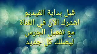 Download lagu مسلسل جودا اكبر الحلقه 20