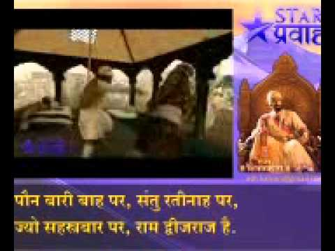 shivaji maharaj serial theme song trmdsf
