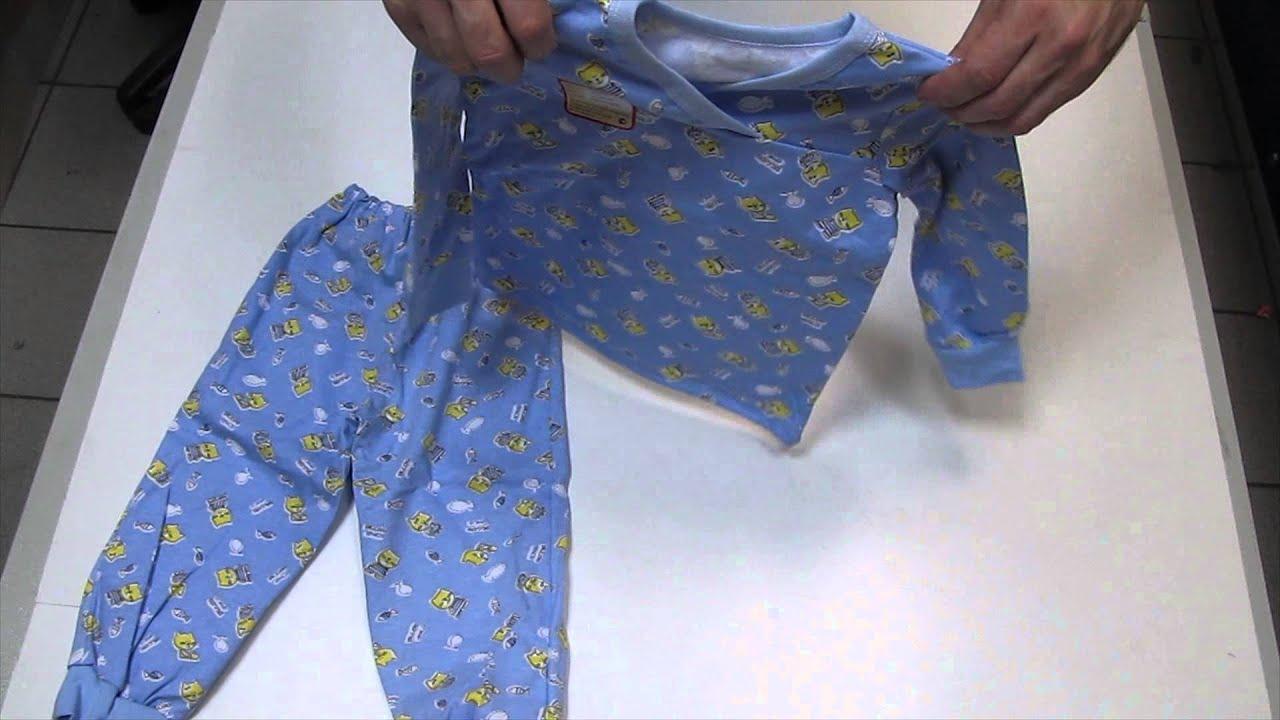 Большой выбор домашних пижамам для новорожденных в интернет магазине wildberries. Ru. Бесплатная доставка и постоянные скидки!