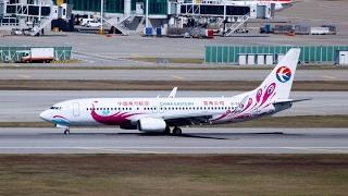أخبار عربية وعالمية - هبوط اضطراري لطائرة تابعة لشركة تشاينا ايسترن في أستراليا