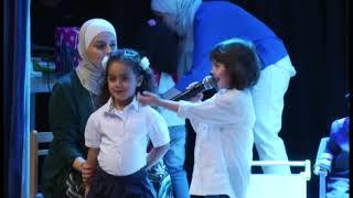 Montessori Gardens Amman - 2018 Graduation thumbnail