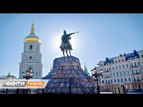 Последний бой Кличко? Кто будет руководить Киевом. Факти тижня , 06.10